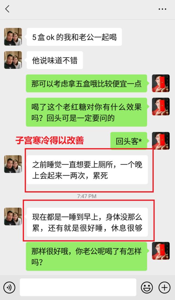 WeChat Image 20201019201129