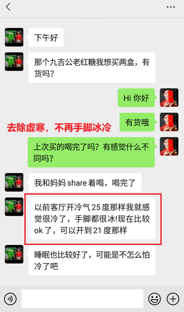 WeChat Image 20201019201136