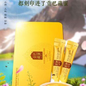 jiujigong_gong_ba_tibetan_hone_1589603277_c4646c86_progressive