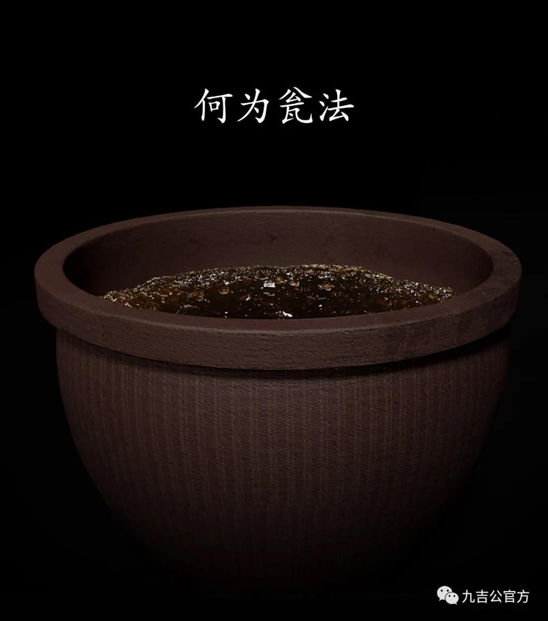 WeChat Image 20210708202330