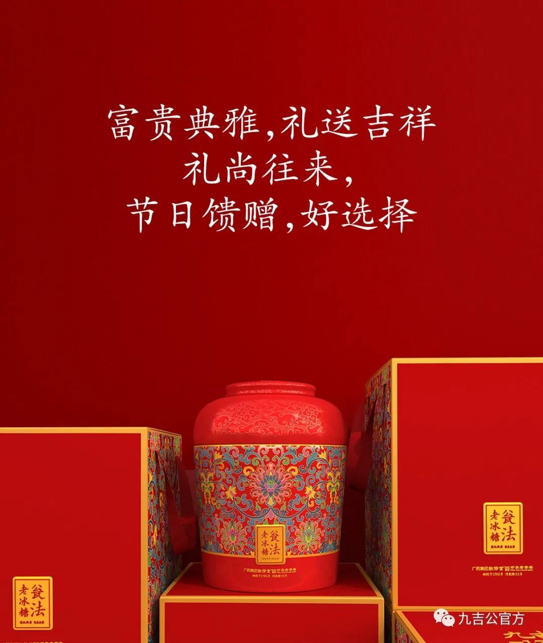 WeChat Image 20210708202343