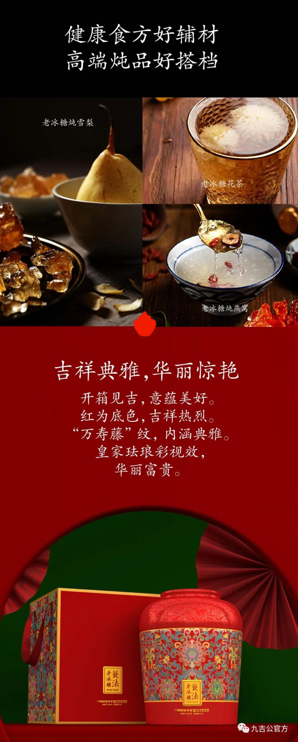 WeChat Image 20210708202351 scaled