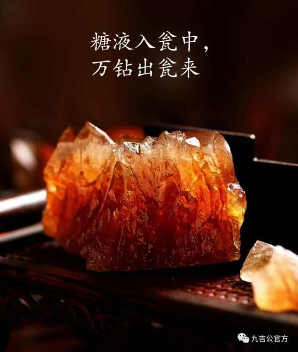 WeChat Image 20210708202359 3