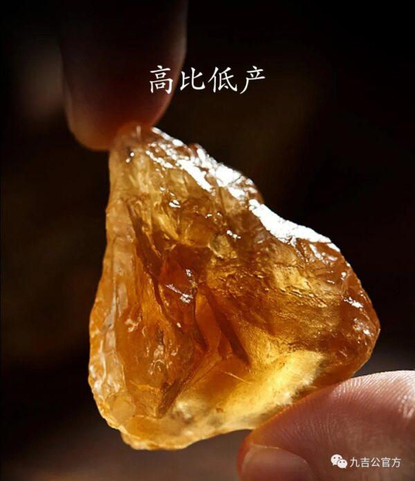 WeChat Image 20210708202401