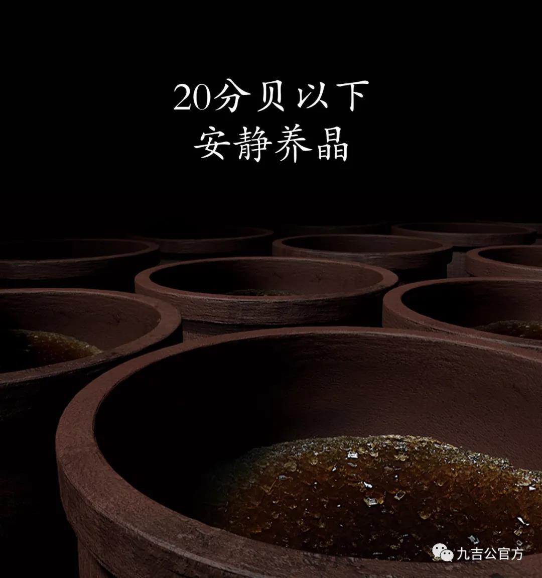 WeChat Image 20210711095202