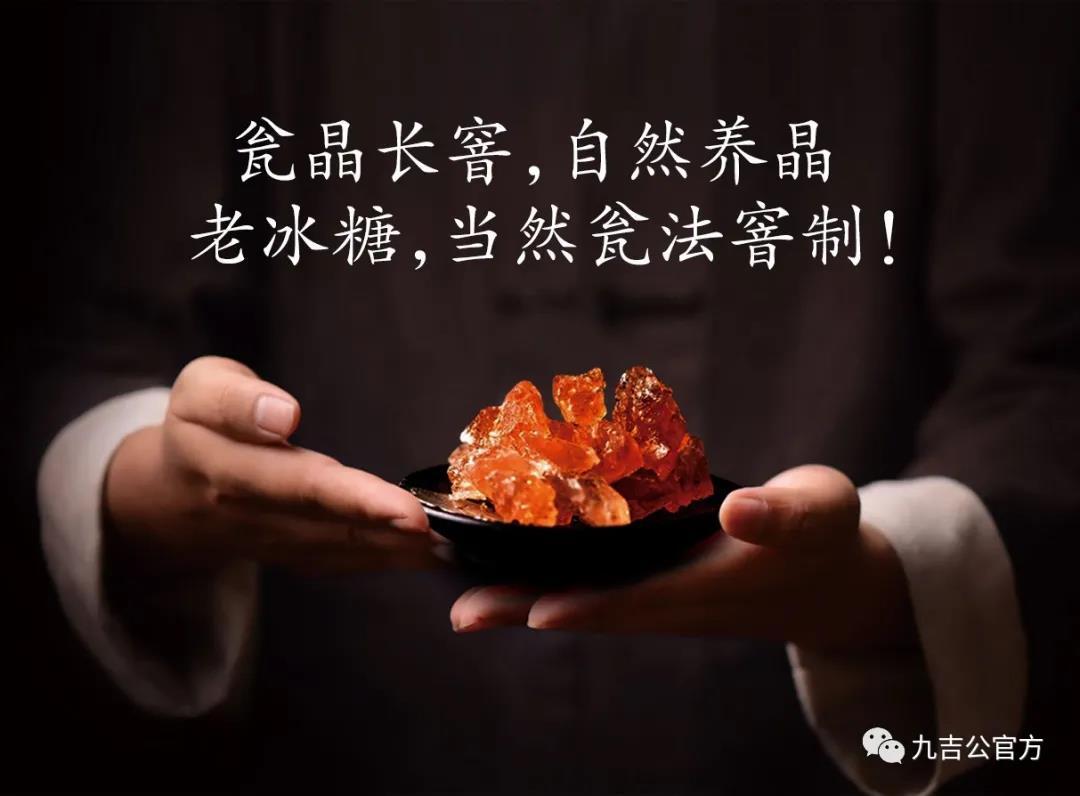 WeChat Image 20210711100129